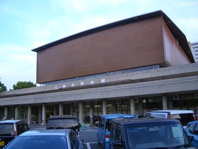 八幡市民会館1_R